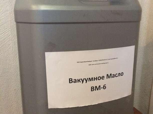 Масло для вакуумной техники марки BM6