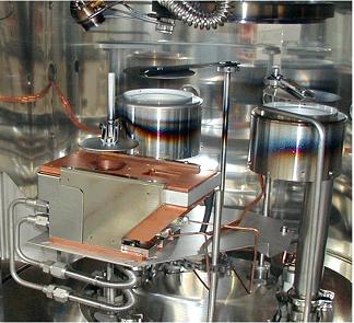 Камера для напыления тонких пленок